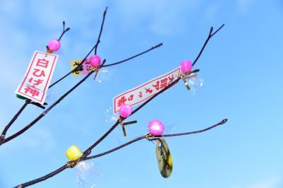 2月の3連休で秋田・岩手の冬祭りを満喫(1)