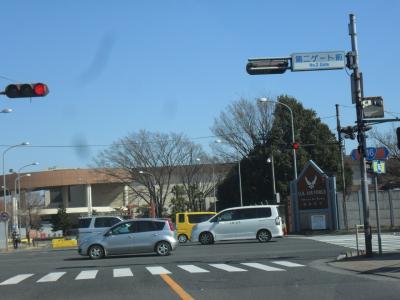 入間・ジョンソンタウンと福生・米軍横田基地周辺。