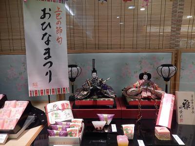 池袋東武百貨店地下一階の菓子売り場でひなまつりの菓子類を見る
