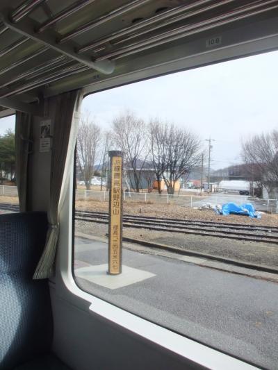 「信州乗り鉄の小さな旅」? 八ヶ岳高原線・中央線・大糸線・篠ノ井線・しなの鉄道など