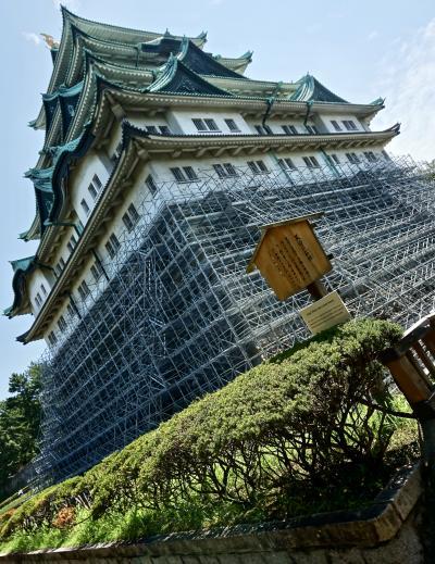 あ~、名古屋城......何故だか、今、工事中なんだわぁ~これが.....#1(名古屋城/名古屋/愛知県)