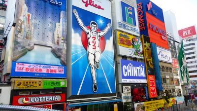 実家帰省がてら、京都3泊&大阪1泊の旅【いかにも大阪らしい光景になった、戎橋・道頓堀界隈散策編】