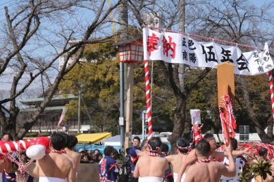 日本三大奇祭のひとつ 稲沢、国府宮はだかまつり&春の足音 平芝公園の梅
