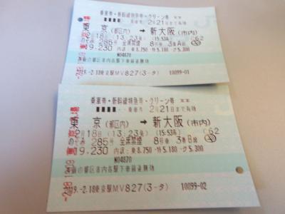 日本は寒くてガクブルの世界と思ってたら、なんやサンパウロと一緒やん