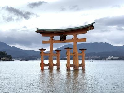 夫の出張で便乗広島旅行