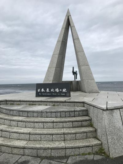 大学生の格安北海道旅行②
