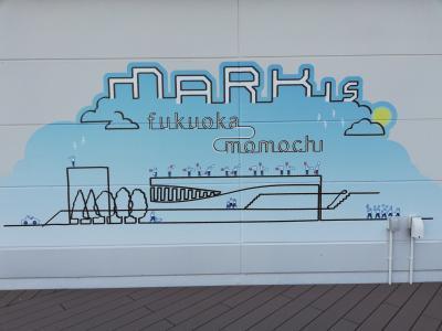 冬の博多でグルメ&街歩き「シーサイドももち・福岡空港」