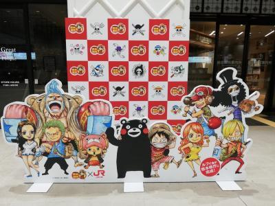 JR九州ホテル熊本 ラスト泊と熊本駅の現状。そして天草でラーメンを食べてから長崎へ向かいます。@天草・長崎の旅【1】