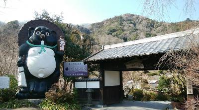 飯山温泉を日帰りで楽しんできました!