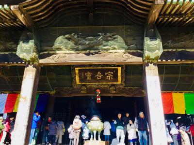 宗吾霊堂~麻賀多神社~成田山   乗り継ぎ時間に散策