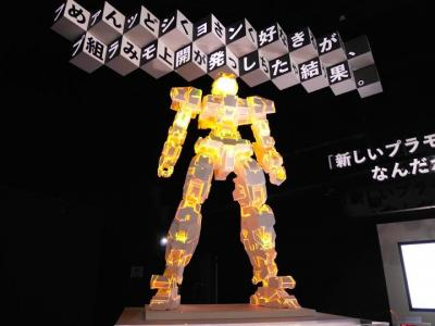 2019年冬:東京ドームシティで遊び&『つくる』のホントを知ってるかい?展を楽しみ&『世界らん展2019 ~花と緑の祭典~Japan Grand Prix2019』に行った!(家族で)