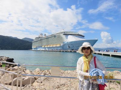 ⑨ 2回目の世界最大豪華客船「オアシス・オブ・ザシーズ、23万トン」でカリブ海(メキシコ・ジヤマイカ・ハイチ)クルーズ