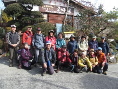 ハイキング倶楽部第52回 日向山~きのこ茶屋 Hiking to Hinatayama & Kinokojaya