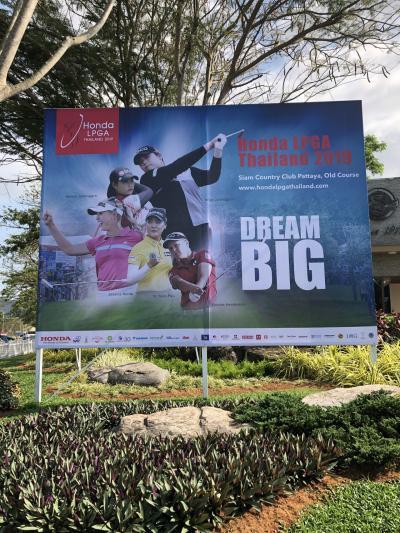 平成最後のバンコク④ホンダLPGAアメリカ女子ゴルフ観戦