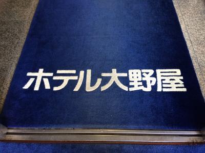 50代ゲイ気まま旅 2019-02 近場#03 食旅