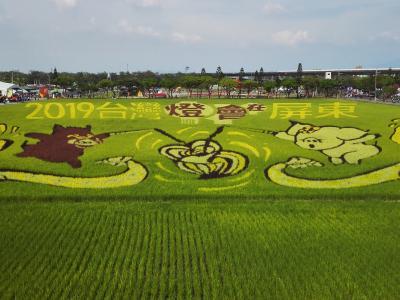 2019年2月 屏東の田圃アートと高雄のマラソン大会
