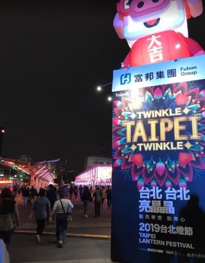 2019年台北40代女子一人旅~twinkleTAIPEI 2019年台北ランタンフェスティバル西門編~