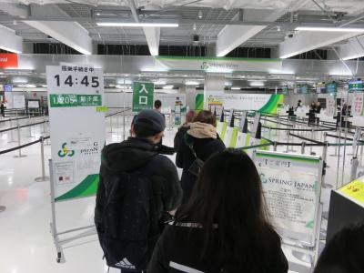 2019小寒「国内LCC五社日本縦断の旅」(1_春秋航空日本)