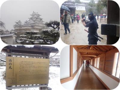 姫路・岡山の旅(6)姫路城・西の丸百間廊下と千姫ゆかりの化粧櫓