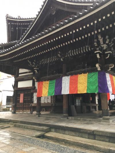 2017年早春の京都日帰り観光