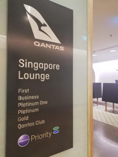 シンガポール・チャンギ国際空港 ターミナル1 SIN T1 Qantas Lounge訪問記
