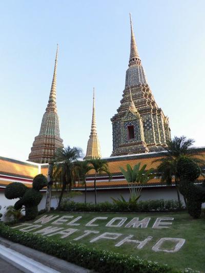 2019年1月 タイエアアジアで行くバンコク女子旅 1日目