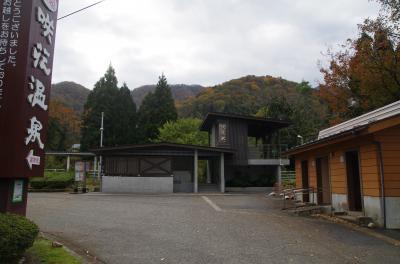 2017年11月 紅葉を見に新潟へ(1日目-4)~宿泊地・咲花温泉へ