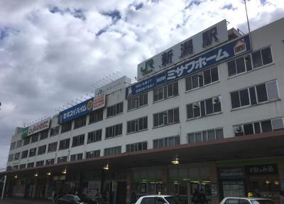 2017年11月 紅葉を見に新潟へ(2日目-1)~乗り継ぎで新潟へ