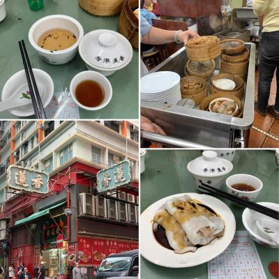 蓮香樓に行きたくて週末香港☆4回目の香港一人旅