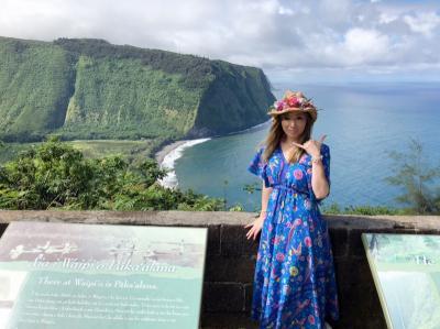 *50th Anniversary Hawaii 2018⑥*ハワイ島*アバロニ&ワイピオ渓谷
