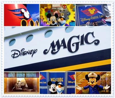 【初めてのDCL①】ディズニー・マジック号に乗ってきた!マイアミから5泊クルーズに出発編!