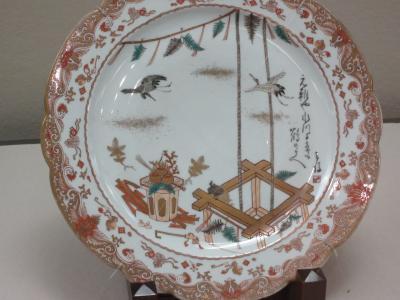 九州の古陶磁