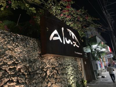 :洞窟の中のレストラン