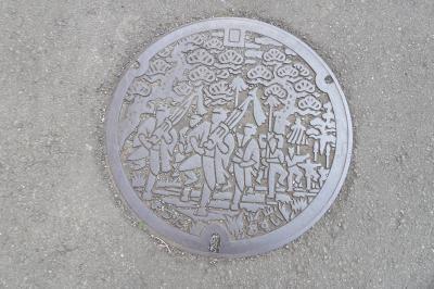松田町のマンホール蓋