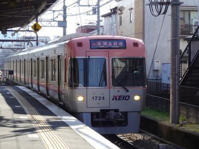 2019年2月 京王謎解き「鉄道探偵と1/3の奇妙な手紙(兄編)」にチャレンジ!