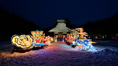 冬の青森旅②~初体験の星野リゾート青森屋さんへ~