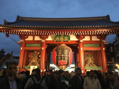 東京二泊三日の旅