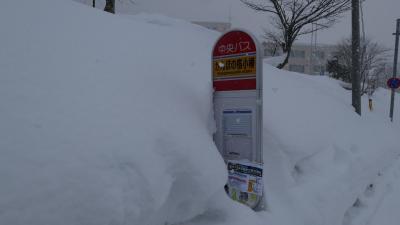 北海道旅行3日目前半 朝里川温泉