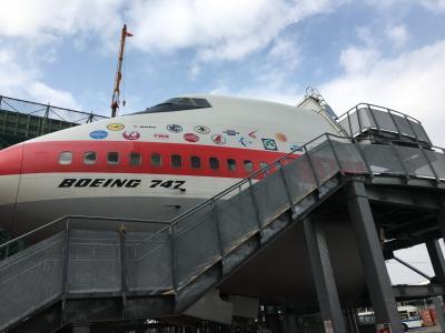 隠れた名所が!飛行機だけじゃない航空科学博物館