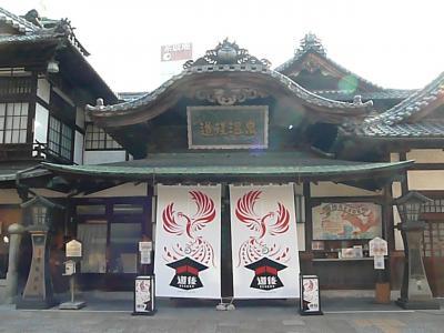 今年も四国、高知へプレシーズンマッチ観戦へ 【愛媛編】