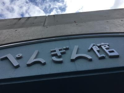 2018北海道旅行3