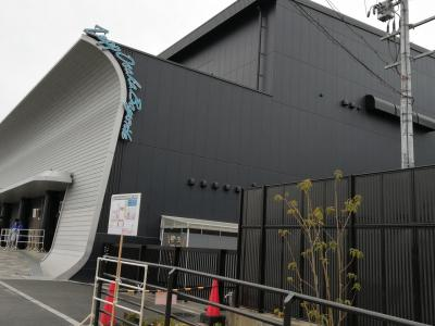 Zepp Osaka Baysideでソロコン190228「SUPER JUNIOR-Yesung Special Live『Y's STORY』」