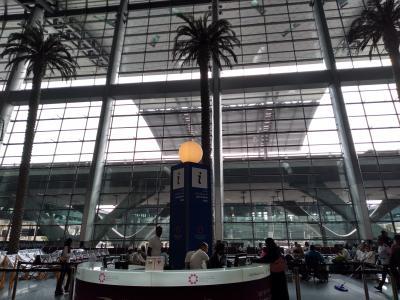 トランジットで初のドーハ市内観光(個人)10月の一人旅 その1(出発~ハマド国際空港)
