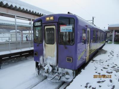 秋田 男鹿線と内陸縦貫鉄道の旅