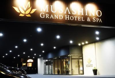 むさしのグランドホテル&スパ