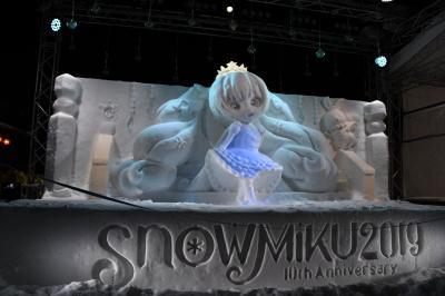 2019年 札幌 雪まつり 1日目