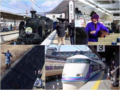 平成最後、今年の冬も鬼怒川温泉の旅 2 (2019.02.22~23)