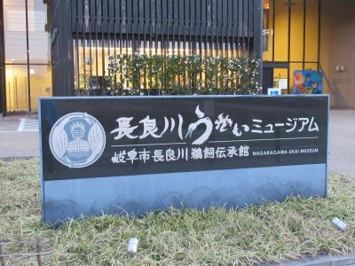 青春18きっぷで行く佐賀⇒東京5日間の旅(4日目後半)岐阜