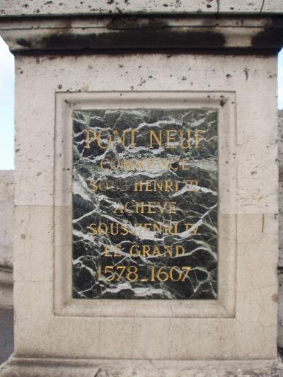2002年 パリ・ロンドン 2/7:友人夫妻と周遊旅行 (パリ右岸)