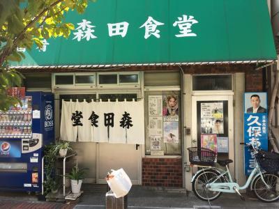 広島旅行2